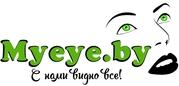 Myeye.by  - интернет-магазин контактных линз в Жлобине