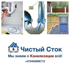 канализация,  водоснабжение