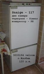 Продам холодильник бу Snaige-117