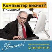 Polomok-NET Ремонт компьютеров и ноутбуков в Жлобине