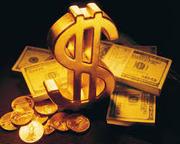 Вам нужно быстро наличные деньги? мы даем 2% кредит сегодня
